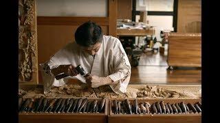手技TEWAZA「井波彫刻」Inami Wood Carving/伝統工芸 青山スクエア Japan Traditional Crafts Aoyama Square