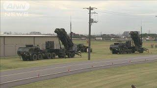 米軍・厚木基地で初のミサイル防衛訓練 実弾使わず(2020年10月27日) - YouTube