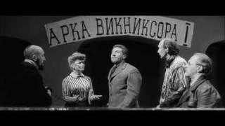 Республика ШКИД  Бей халдеев