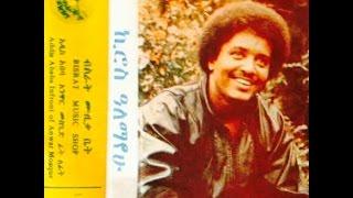 Kiros Alemayehu - Shila Semay Lilo Shilesemay ሽላስማይ ሊሎ ሽለሰማይ (Tigrigna)