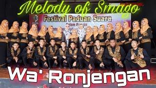 Paduan Suara Wa' Ronjengan (Lagu Daerah Madura) SMAN 1 Gondang Mojokerto with Lyric