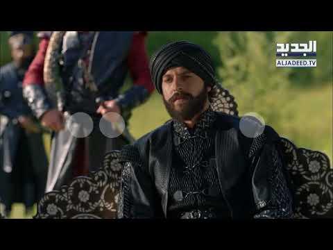 حريم السلطان الجزء الثاني 69