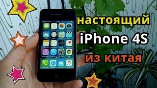 ВОССТАНОВЛЕННЫЙ iPhone 4S ИЗ КИТАЯ! (unboxing) AliExpress