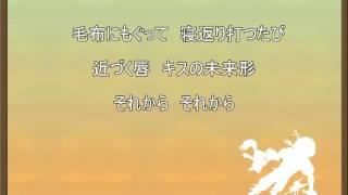 ゆうゆ - 夢よ開けゴマ!