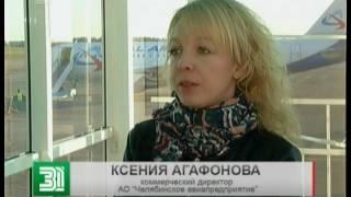 Из Челябинска открыли новый авиамаршрут до Санкт-Петербурга. Сколько стоит билет?