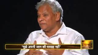 Watch discussion with Ambala MP Rattan Lal Katharia- Part 2