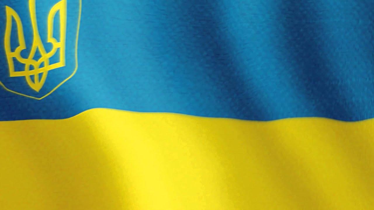 флаг украинский фото