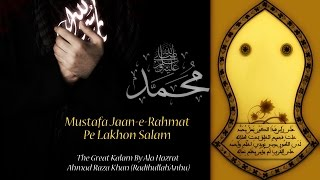 Salam pe download naat mustafa jaane lakhon rehmat free