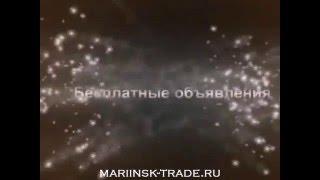 видео авито 24 краснодарский край