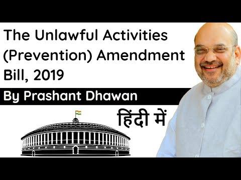 Unlawful Activities (Prevention) Amendment Bill, 2019 – UAPA amendment bill – Current Affairs 2019