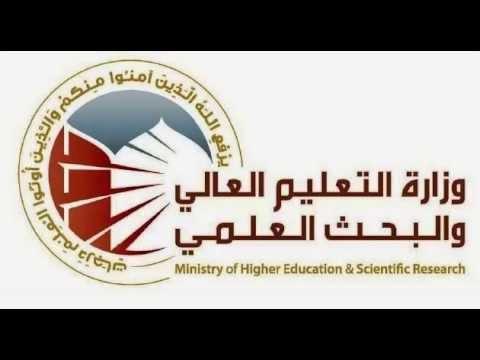 وزارة التعليم العالي والبحث العلمي وتكوين الأطر: شفوي مباراة توظيف 3 متصرفين من الدرجة الثانية تخصص