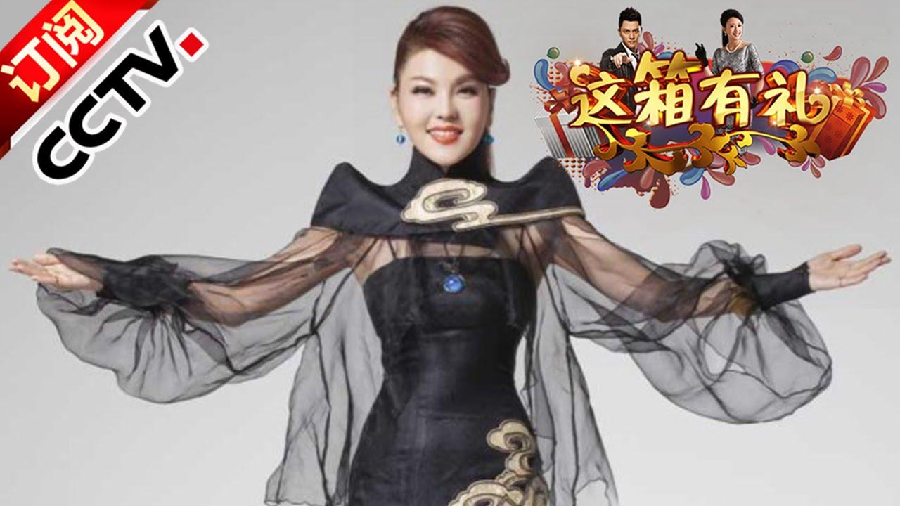 舞蹈吐鲁番的葡萄熟_[综艺盛典]歌曲《吐鲁番的葡萄熟了》演唱:乌兰图雅 | CCTV - YouTube