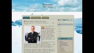 Создание сайта Киев, Создание сайта визитки Киев.wmv(, 2012-03-22T23:25:55.000Z)