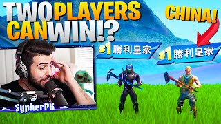 I Found The WEIRDEST Thing About FORTNITE in CHINA... (Fortnite Battle Royale)