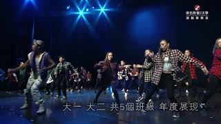 2018第六屆春萌展演_萬丈光芒宣傳 03