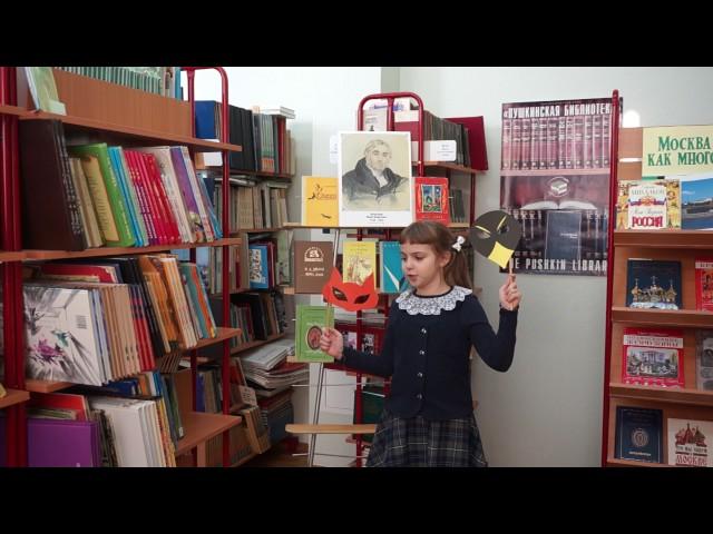 Изображение предпросмотра прочтения – ВарвараСтепанцева читает произведение «Ворона и Лисица» И.А.Крылова