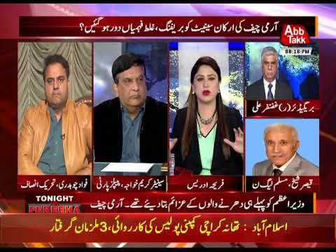 Tonight With Fereeha  – 20 December 2017 - Abb takk News