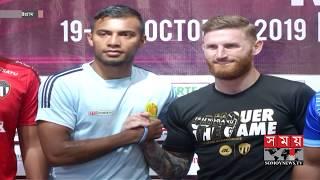 শিরোপা পুনরুদ্ধারে মরিয়া চট্টগ্রাম আবাহনী | BD Football News | Somoy TV