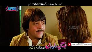 Raees Bacha Pashto Song  Gham de kram malang yara zaka skam bang yara