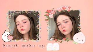 ♡ peach make-up ♡ персиковый макияж ♡