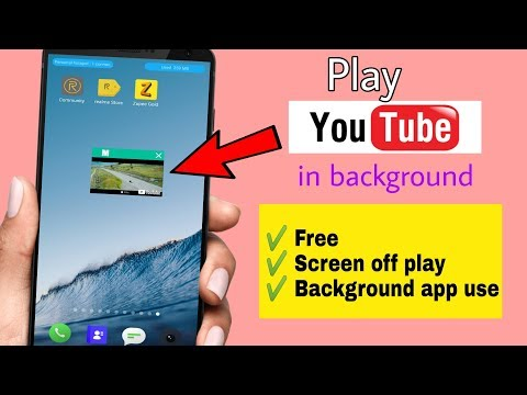 How to play Youtube in background | Top 3 apps