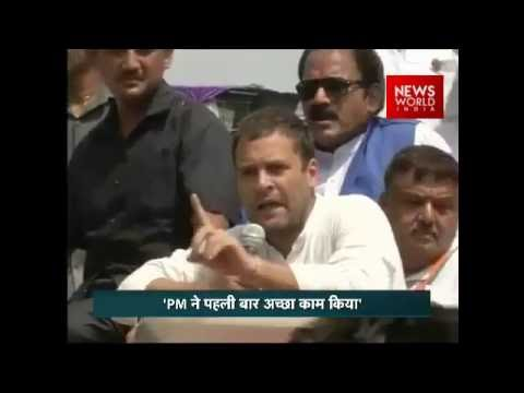 WATCH: In A First, Rahul Gandhi Praises PM Modi On 'Surgical Strike'