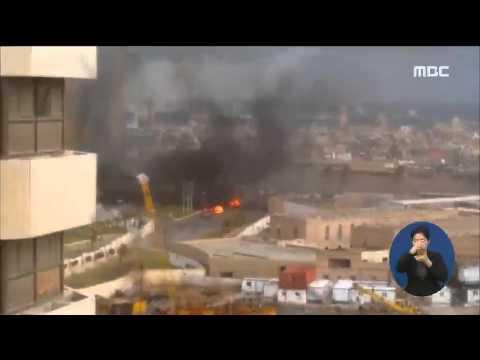 [15/02/14 정오뉴스] IS, 이라크 미군 기지 공격…美, 즉각 인근지역 공습
