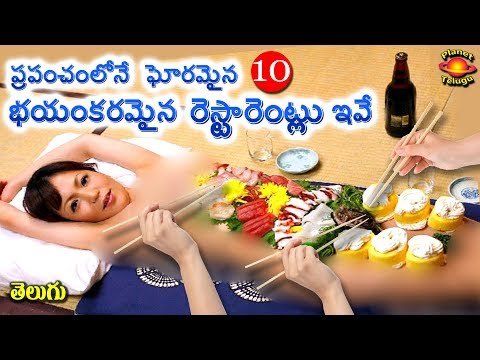 10 Amazing Restaurants around the World in Telugu by Planet Telugu