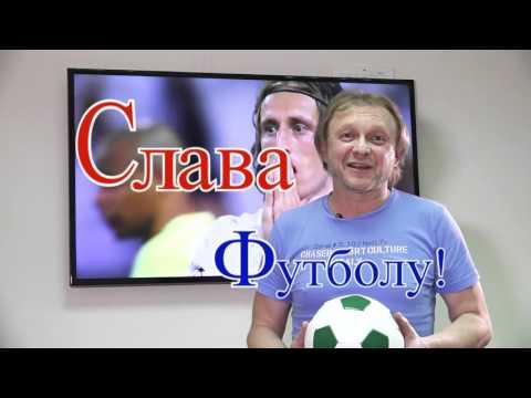 Депортиво – Реал Мадрид. Прямая трансляция / Футбол