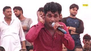 तेरी आँखों में कुकर पानी आया Pepsi Sharma I Hit Haryanvi 2020 I Bahalgad Sonipat Ragni,Sonotek Ragni