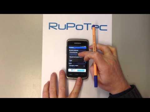 Видеонаблюдение вебкамерой на смартфоне с Android