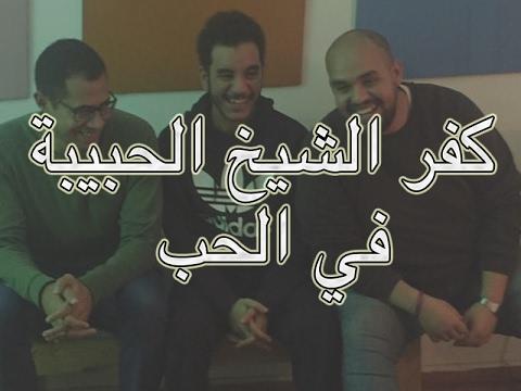 Vlog 007 - كفر الشيخ الحبيبة في الحب - أنديل