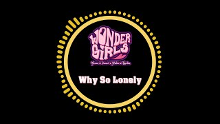 원더걸스 (Wonder Girls) - Why So Lonely (Inst.)
