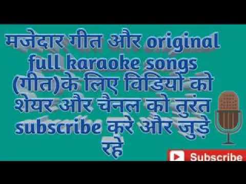 Bhojpuri nirgun matlab ke beta beti song of mohan rathore karaoke songs