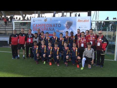 Navarra - Catalunya. Fase Única del Campionat d'Espanya sub 12 masculí