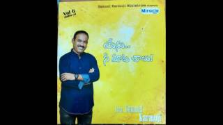 Download Yedalo Medile | Deepu R.S | Telugu Christian Song MP3 song and Music Video