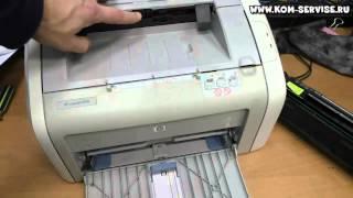 Як витягнути лист паперу з принтера HP 1010,1018 або Canon LBP 2900 при заминанні.