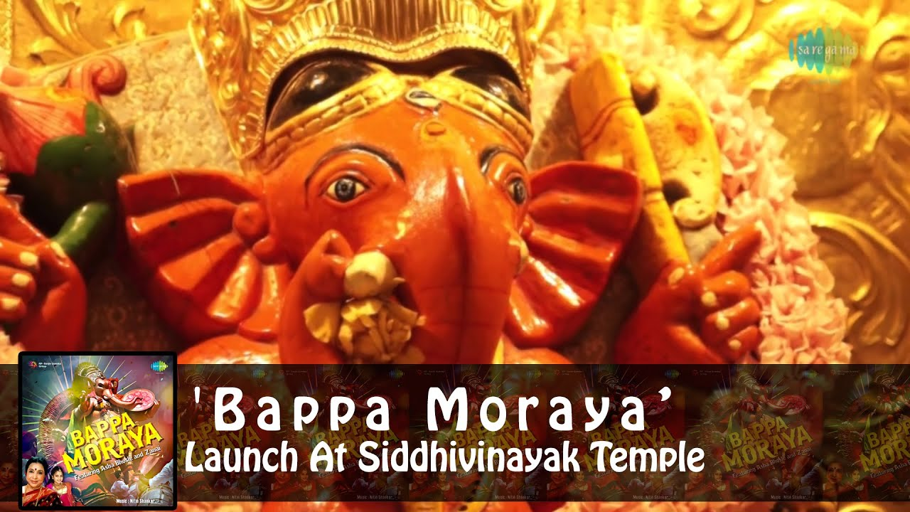 Bappa Moraya Launch At Siddhivinayak Temple