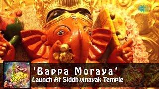 Download Hindi Video Songs - 'Bappa Moraya' Launch At Siddhivinayak Temple | Asha Bhosle and Zanai Bhosle