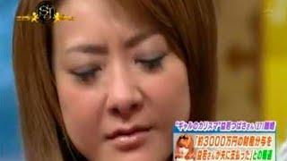 テレビ[編集] • もてもてナインティナイン(TBS系) • 内村とザワつく夜...