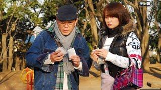 頭に衝撃を受け、突然未来が見えなくなってしまっためぐる(深田恭子)...