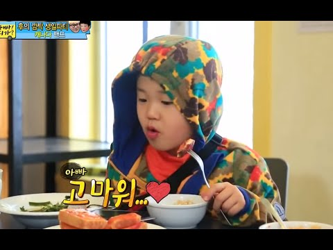 [ENG SUB] Dad!Where Are You Going?-Hoo's 9th B-day Party 후9살생일축하 20141221