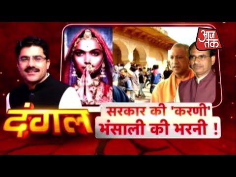 The Controversy Surrounding  Sanjay Leela Bhansali's Padmavati