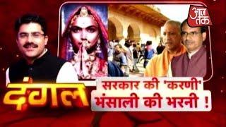 The Controversy Surrounding Sanjay Leela Bhansali s Padmavati