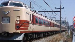 特急かいじ号30周年記念列車(2018年3月25日)