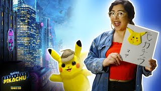 Maya Goes To Tokyo To Discover The World Of Detective Pikachu! // Presented By Detective Pikachu