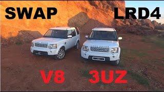 Проект LRD4 SWAP 3UZ Toyota
