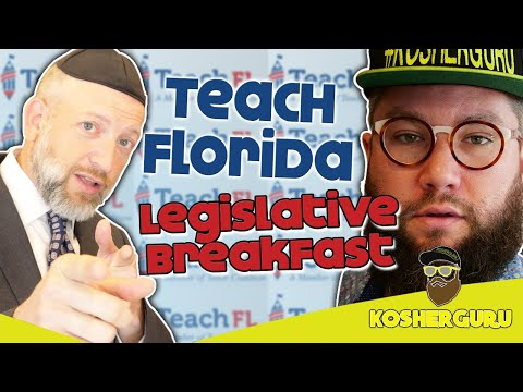 Teach Florida Breakfast, GET INVOLVED NOW!