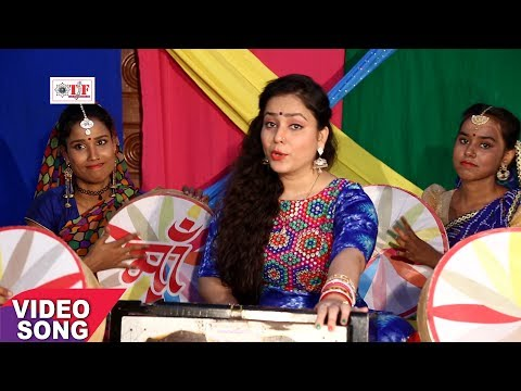 निशा पाण्डेय की ऐसा कजरी गीत आप कभी नहीं सुने होंगे - Nisha Pandey - Kajri Geet 2017 - Bhojpuri Song