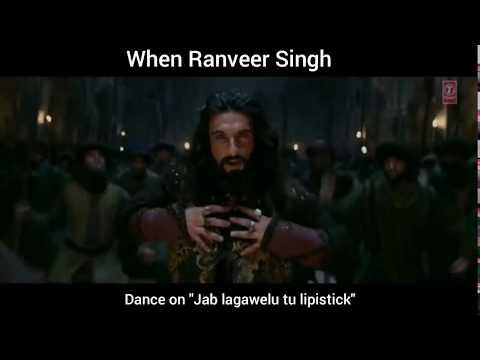 Jab Lagawelu Tu Lipistick || Ranveer Singh || Ranbeer || Padmavat || Jhalak Dikhla Ja